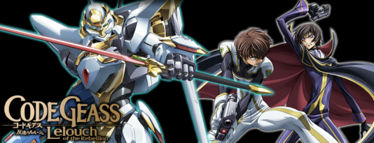 Code_geass_main_page_picture